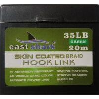 Риболовно влакно Eastshark Skin Line 20m