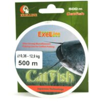 Exelline Cat Fish-0