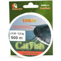 Exelline Cat Fish-0