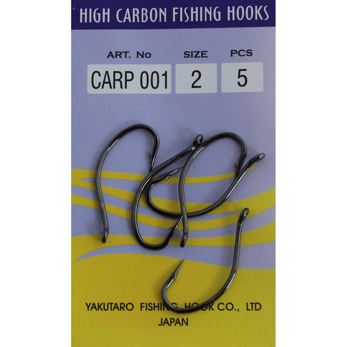 Риболовна кука Adroita Carp 001