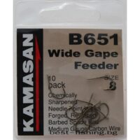 Риболовна кука Kamasan B651-0