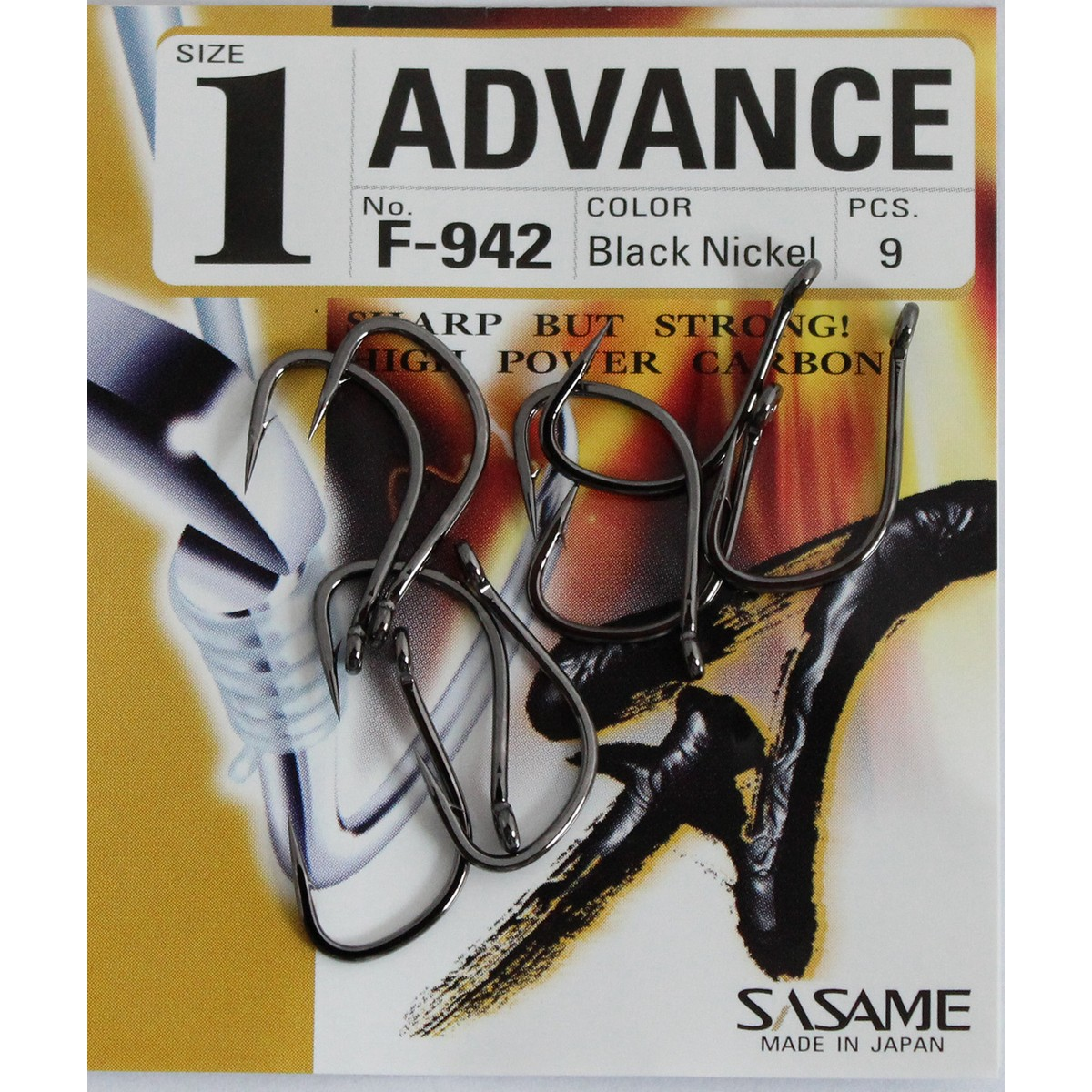 Sasame Advance F-942