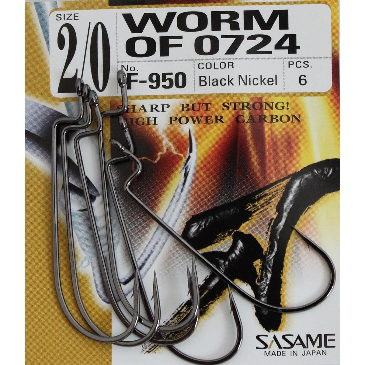 Sasame Worm F-950