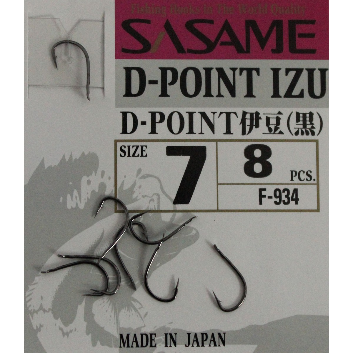 Sasame D-Point Izu F-934