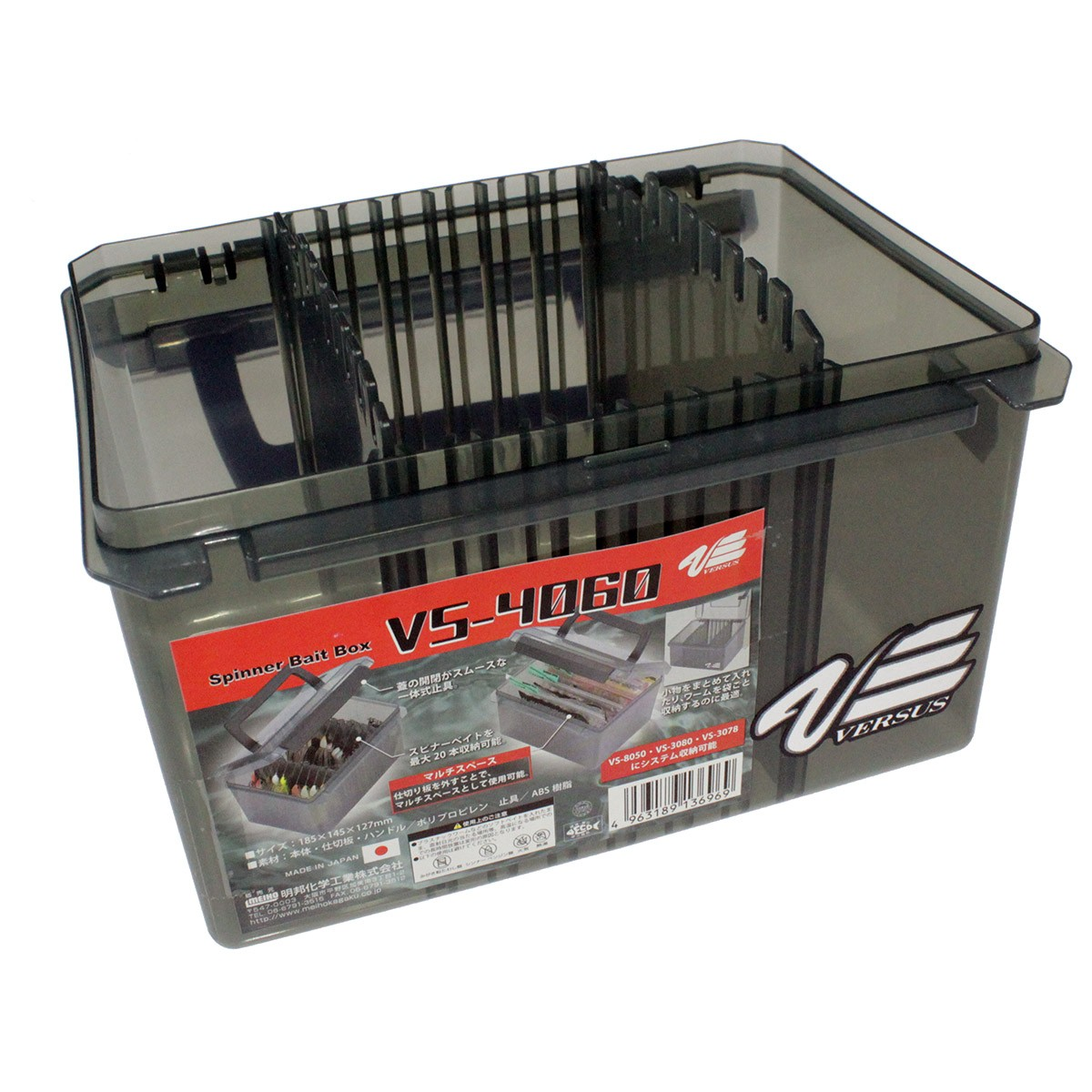 Кутия за воблери и блесни Versus VS-4060 2