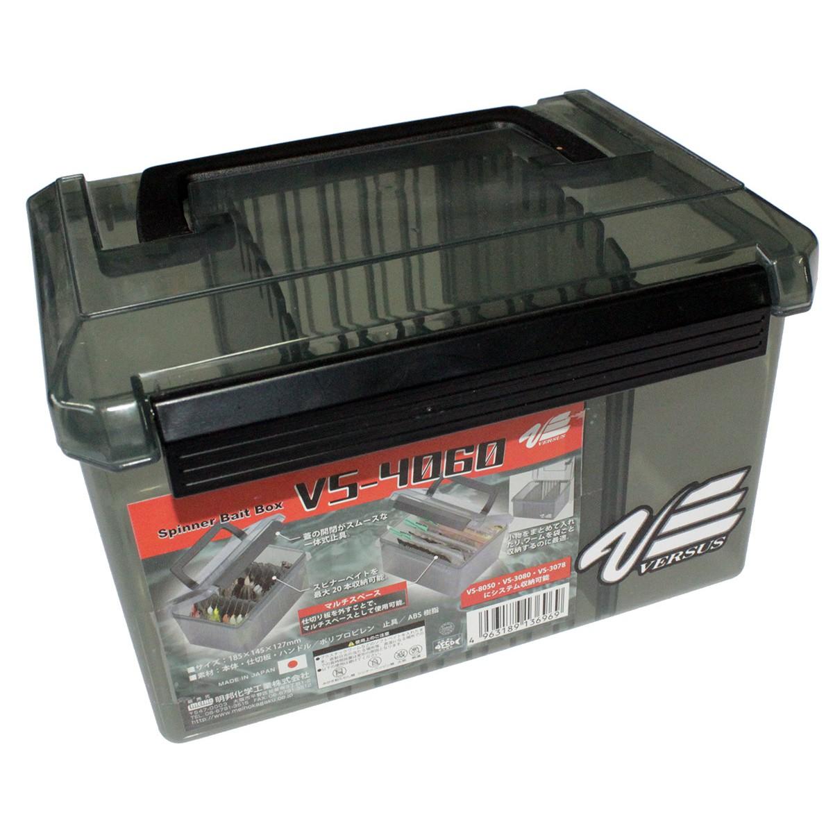Кутия за воблери и блесни Versus VS-4060