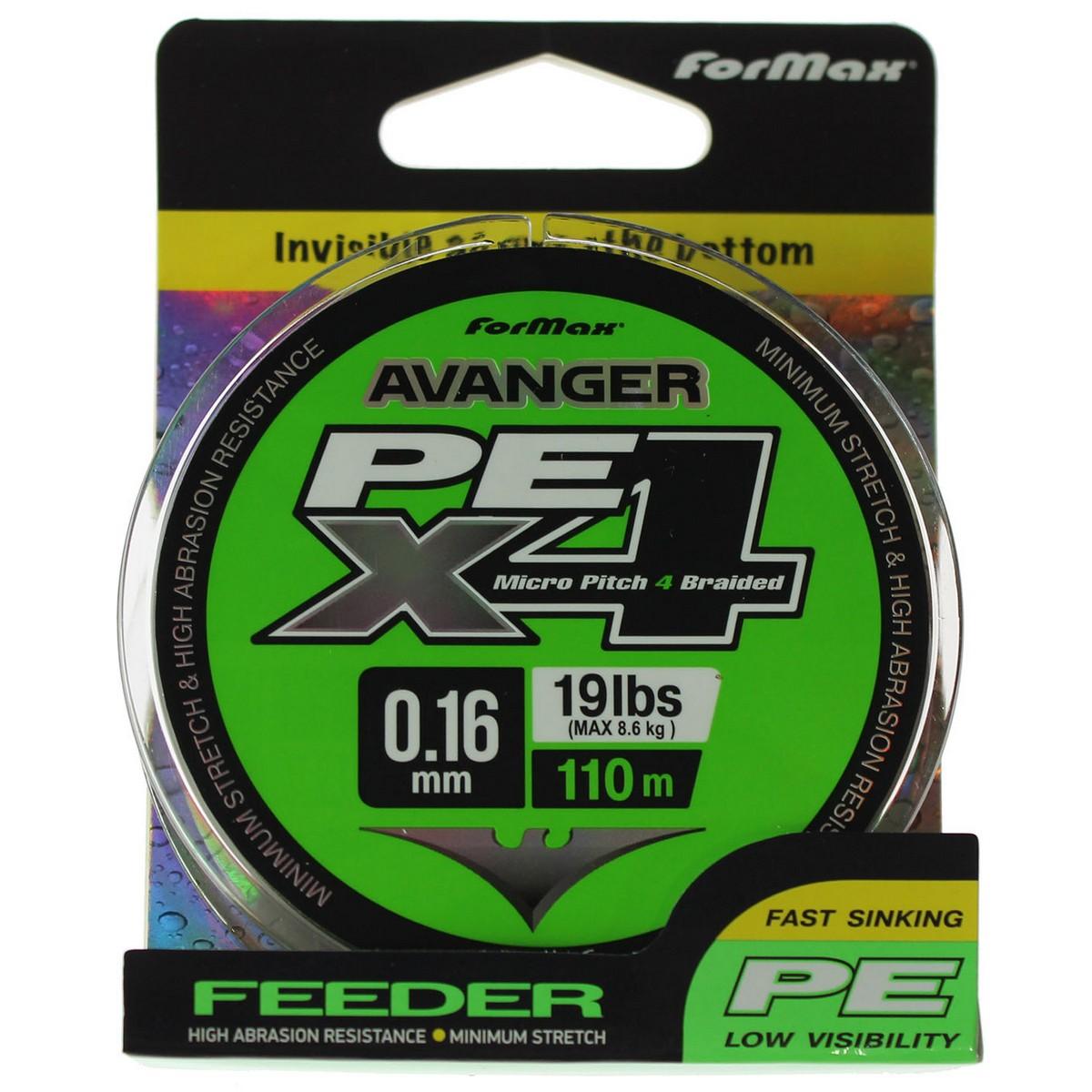 фидер влакно ForMax Braided Avanger Feeder PE X4