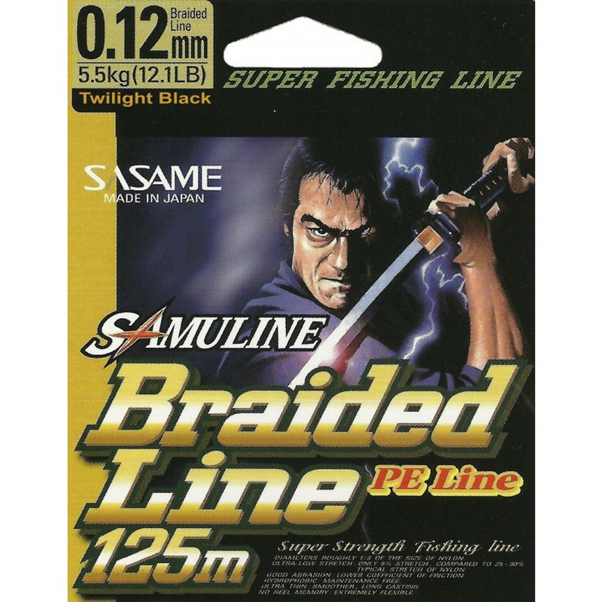 Плетено влакно Sasame Samuline Braided Line Yellow 125m
