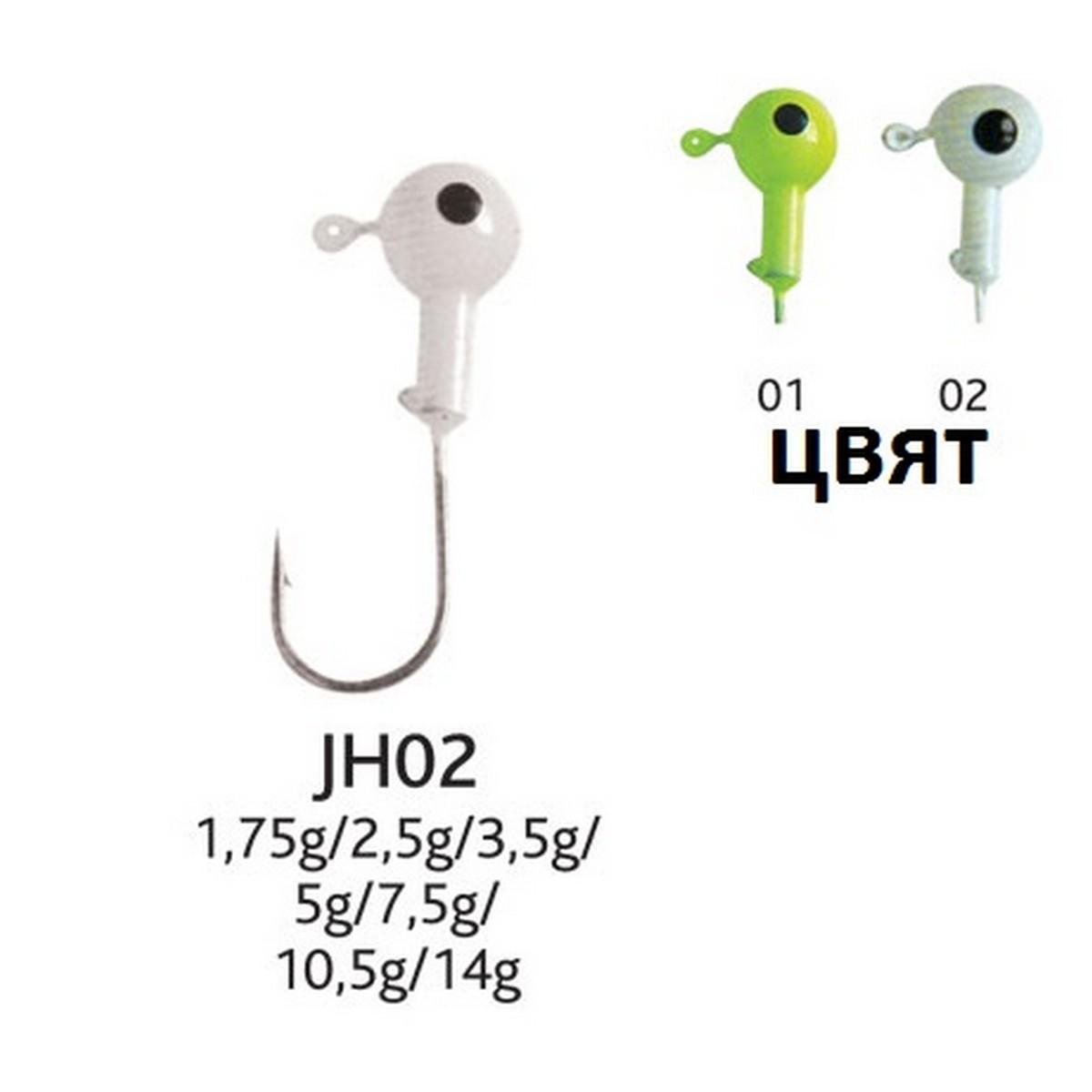 Глави за туистери боядисани Baracuda JH02