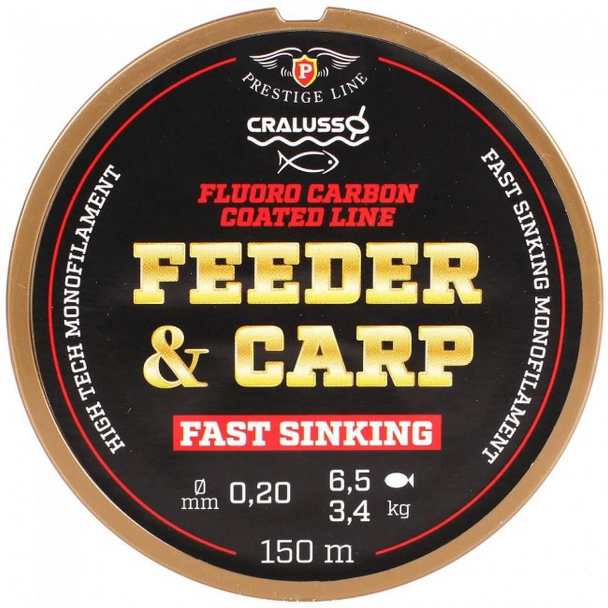 Риболовно влакно Cralusso Feeder & Carp 150m