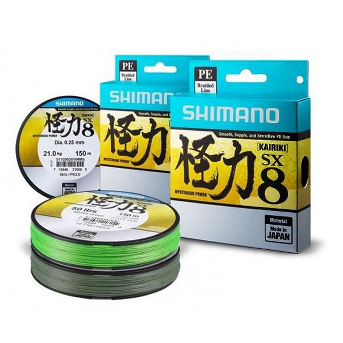 Плетено влакно Shimano Kairiki Green 150m