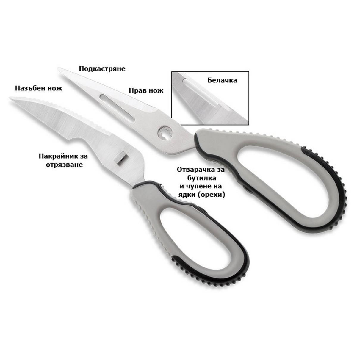 Ножица мултифункционална Rapala RFGS-B
