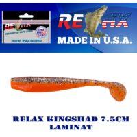 Силиконова примамка Relax Kingshad 7.5cm (3'') Laminat