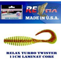 Силиконов Туистер Relax Turbo Twister 11см Laminat Core