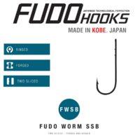 Куки FUDO Worm SSB