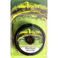 Плетено влакно Carp Focus Olive Green