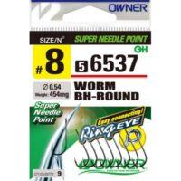 Куки Owner Worm BH Round 56537