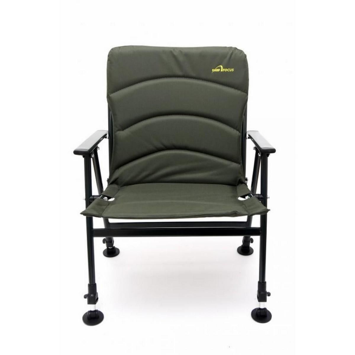 Шаранджийски стол Carp Focus Armour Chair 047