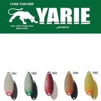 Блесна клатушка Yarie Pirica More 2.2gr YM