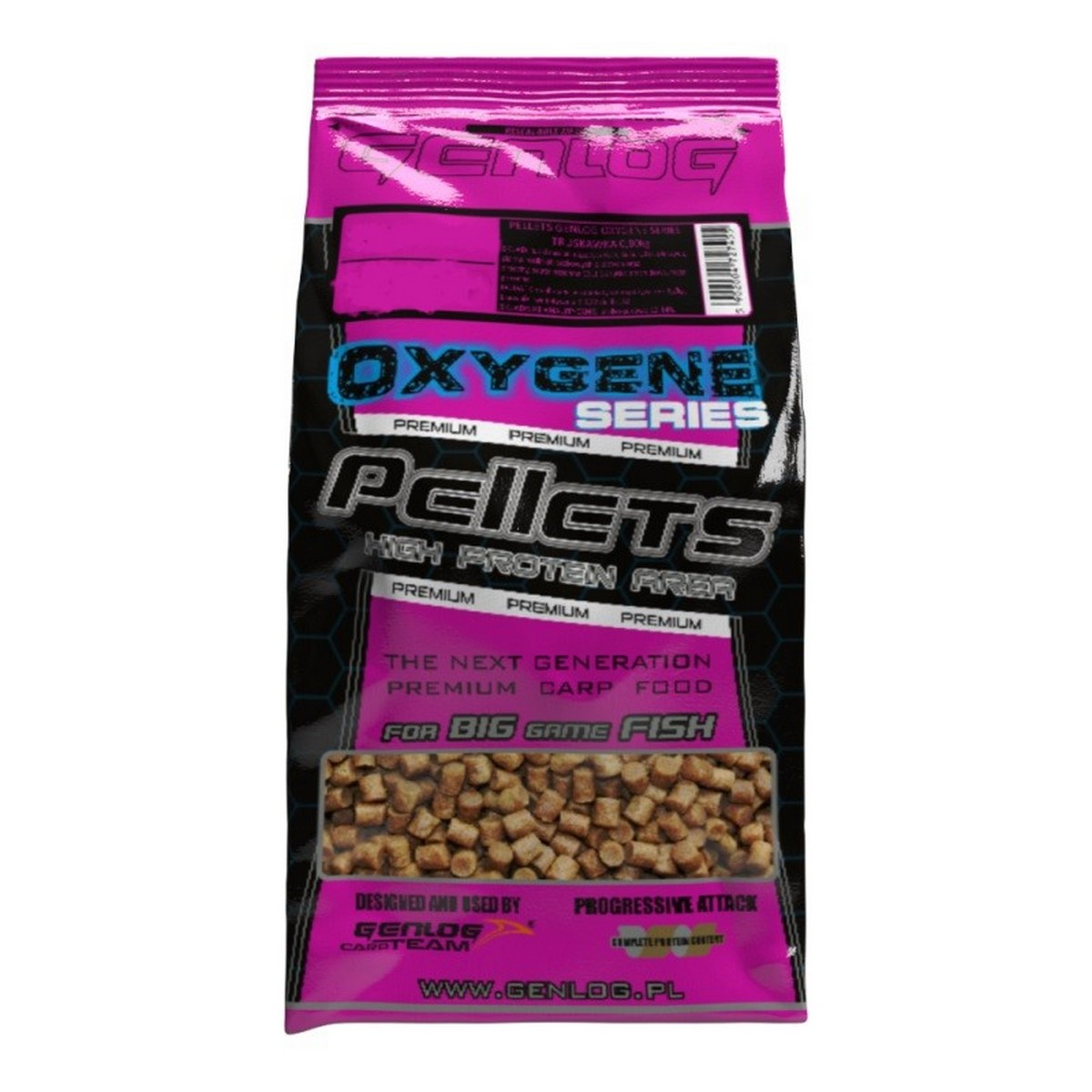 Пелети пробити Genlog Oxygene Pellets 8mm