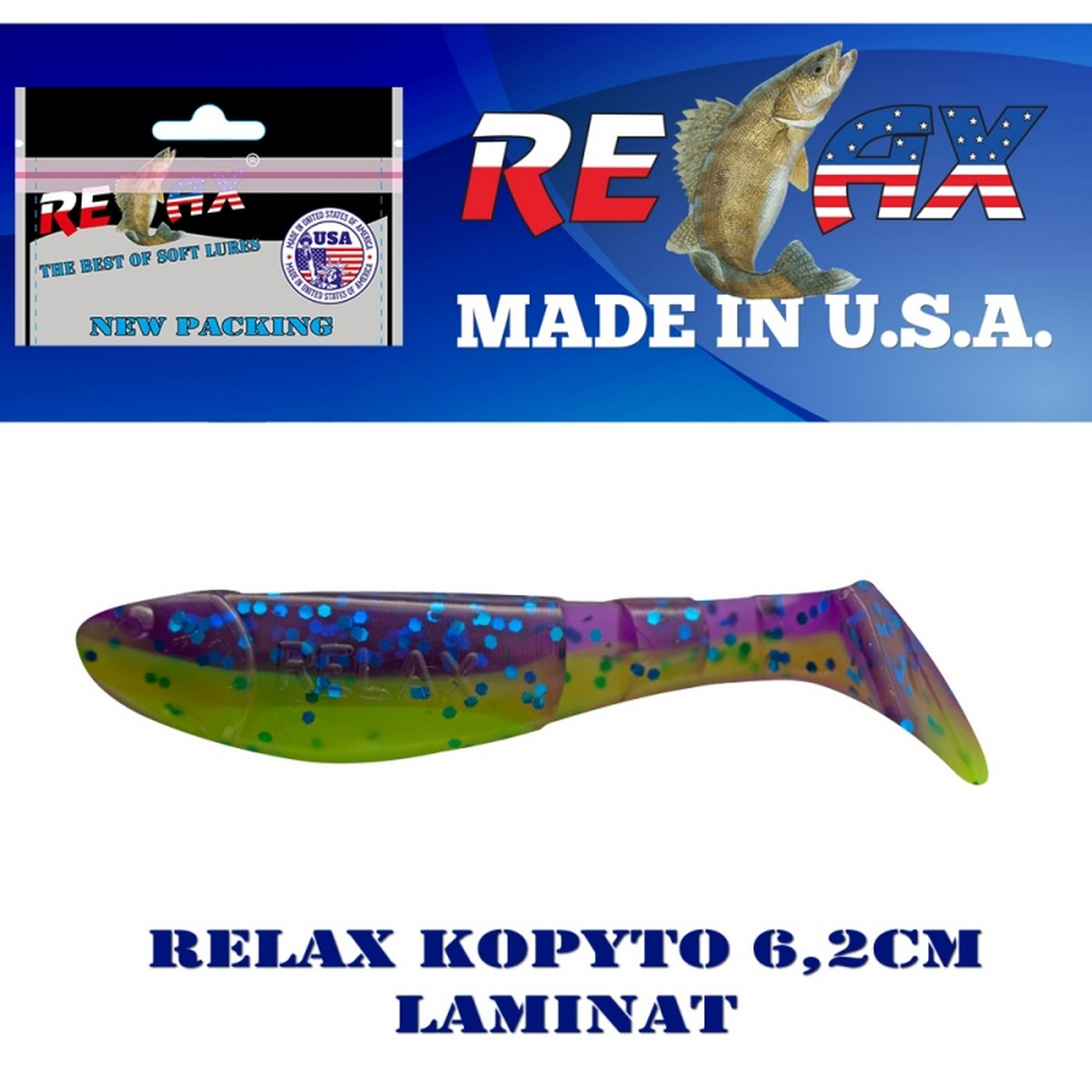 Силиконова примамка Relax Kopyto 6.2cm Laminat 2
