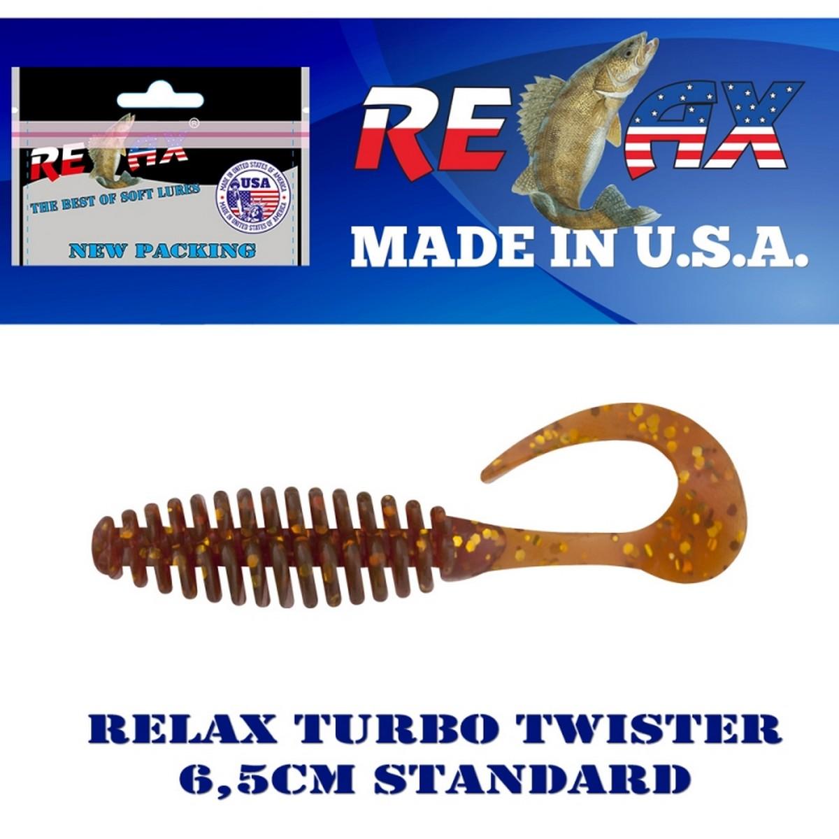Силиконов Туистер Relax Turbo Twister 6.5см Standart