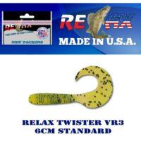 Силиконов туистер Relax Twister 6cm Standart 2
