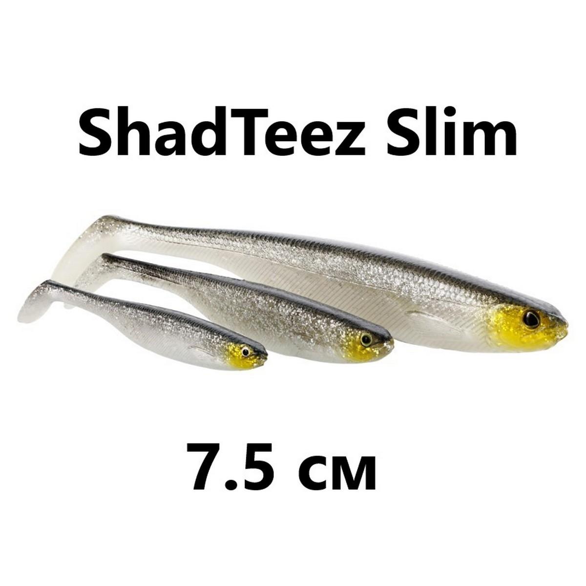Силиконова примамка Westin ShadTeez Slim 7.5см