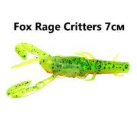 Силиконов рак Fox Rage Critters 7см