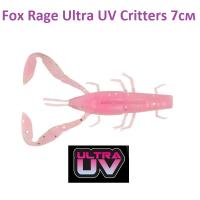 Силиконов рак Fox Rage Critters UV 7см
