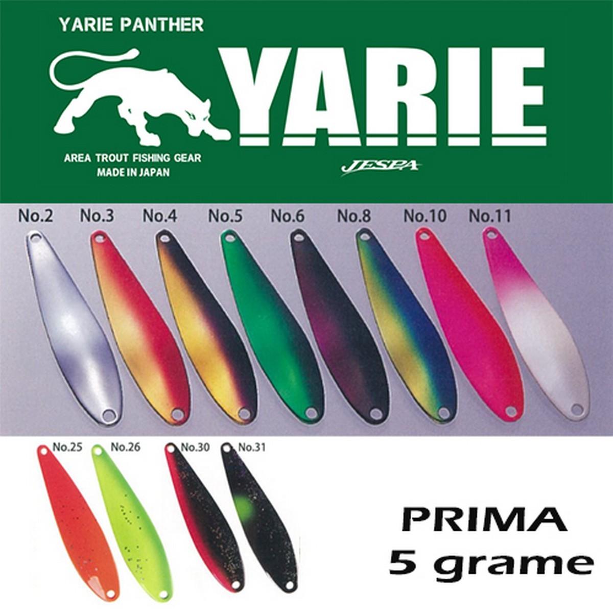Блесна клатушка Yarie Prima 5gr