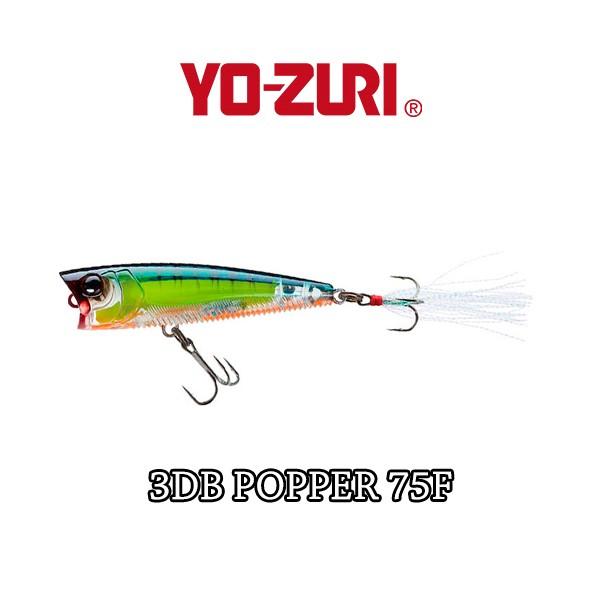 Воблер Попер Yo-Zuri 3DB Popper 7.5см