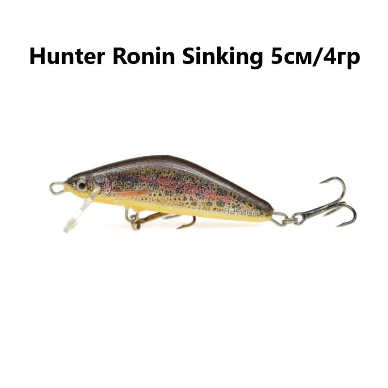 Воблер Hunter Ronin Sinking 5см