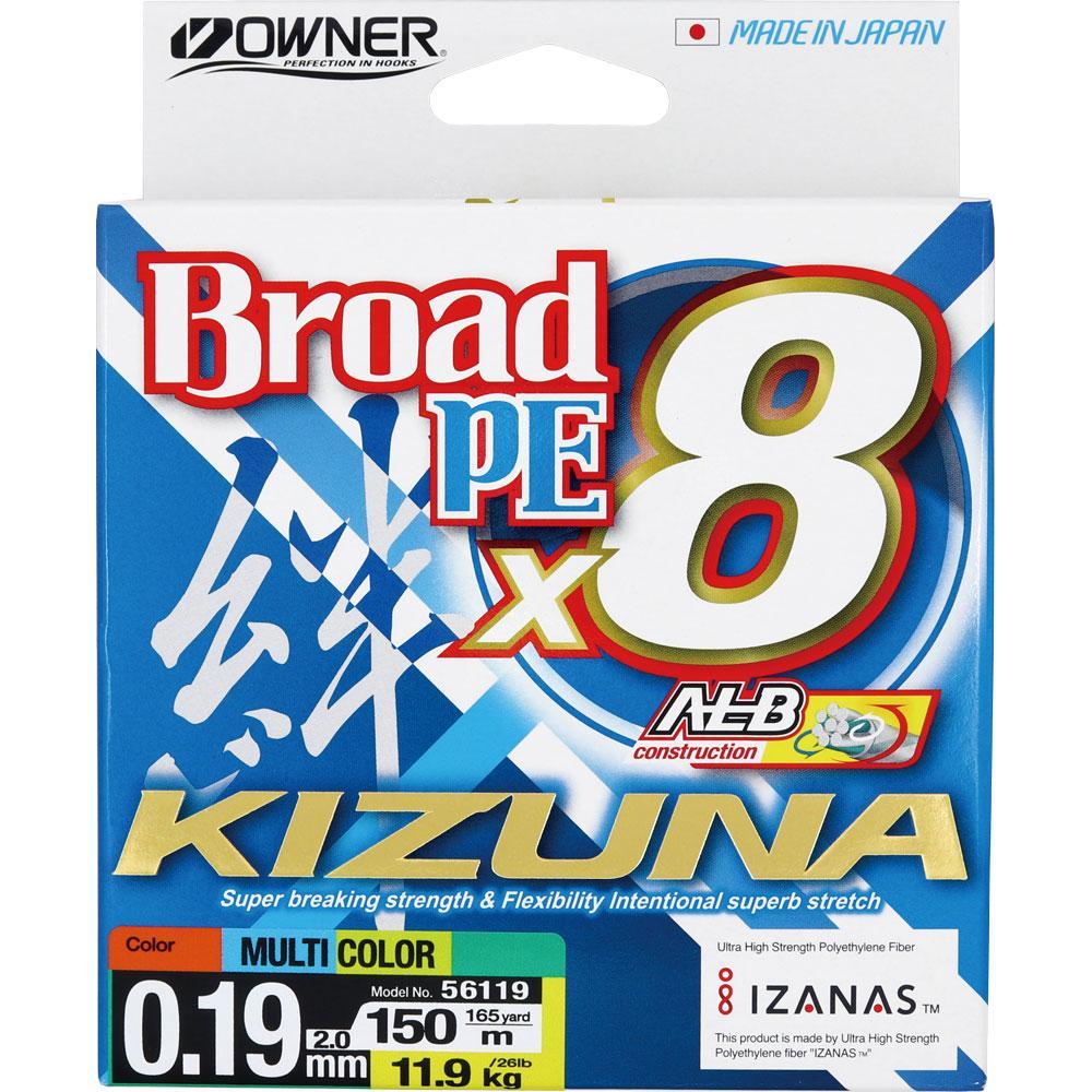 Плетено влакно Owner KIZUNA x8 150м Multicolor