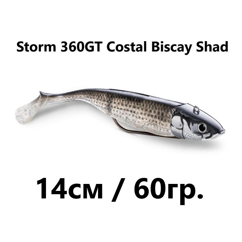 Силиконова примамка Storm 360GT Costal Biscay Shad 14cm