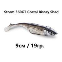 Силиконова примамка Storm 360GT Costal Biscay Shad 9cm