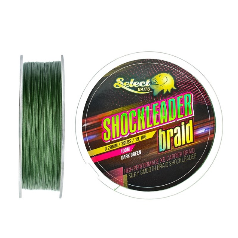 Плетено влакно Select Baits Shockleader X8 Braid Dark Green