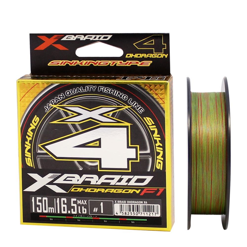 Плетено влакно YGK X Braid OHDRAGON X4 150m