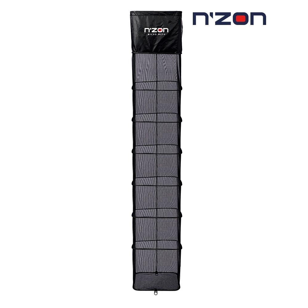 Живарник квадратен Daiwa N'ZON Micro Mesh Keepnet 3.0м