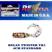 Силиконов туистер Relax Twister 4cm Standart 3