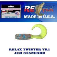 Силиконов туистер Relax Twister 4cm Standart 6