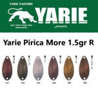 Блесна клатушка Yarie Pirica More 1.5gr R