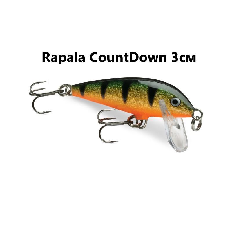 Воблер Rapala CountDown 3cm