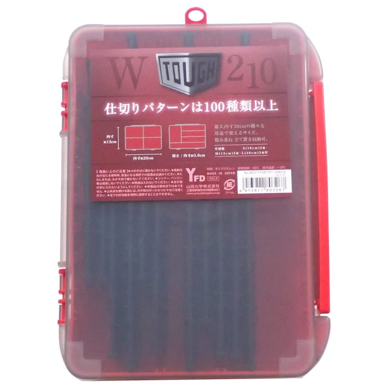 Кутия за воблери Yamada YFD Tough Case Red W210