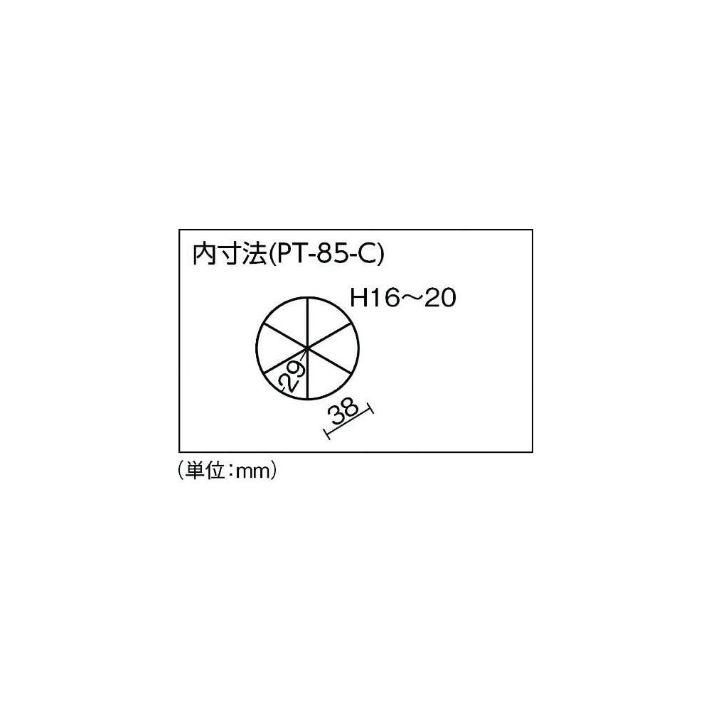 Кутия за риболовни аксесоари Ring Star PT-85 My Petitte