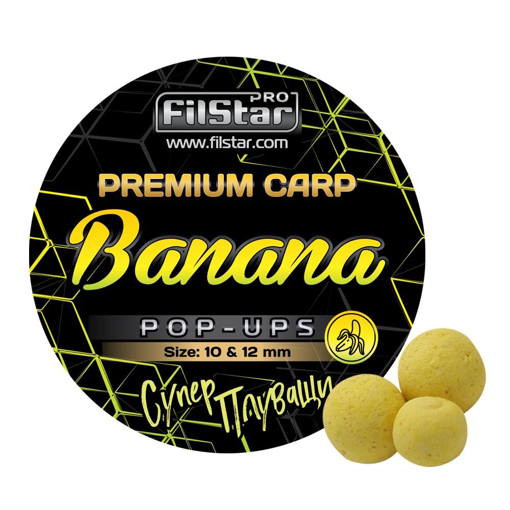 Pop-Ups FilStar Premium Carp Banana