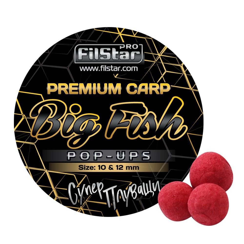 Pop-Ups FilStar Premium Carp Big Fish