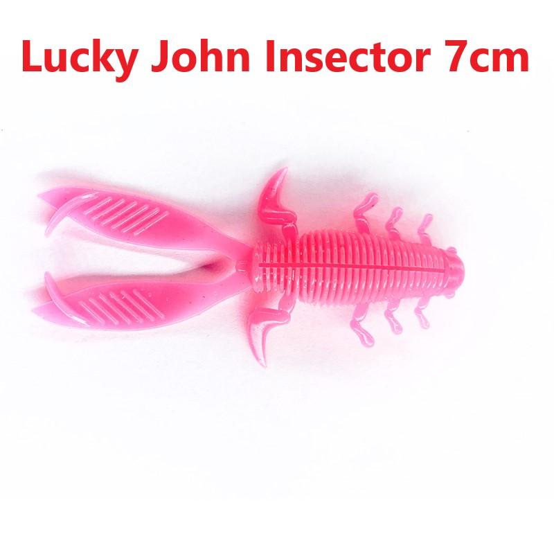 Силиконова примамка Lucky John Insector 7cm
