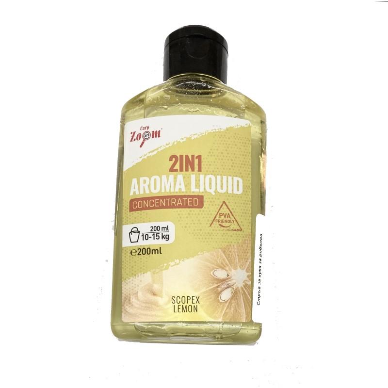 Течен ароматизатор CZ 2 in 1 Aroma Liquid Scopex Lemon