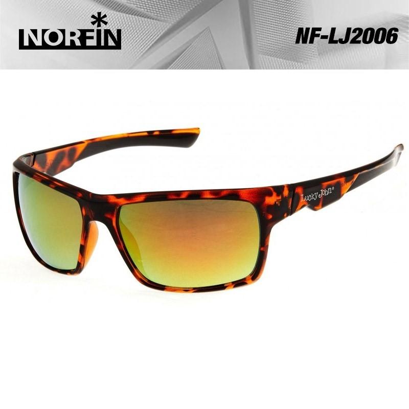 Очила Norfin for Lucky John Polarized Yellow NF-LJ2006